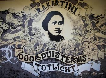 Museum Kartini, Jepara