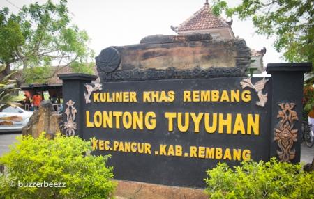 Kuliner Khas Rembang, Lontong Tuyuhan